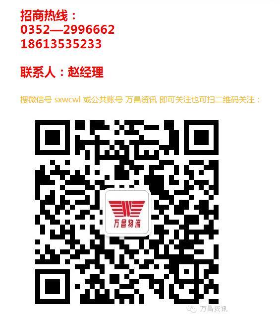 QQ截图20161121162232.jpg