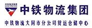 中铁雷竞技官网手机版